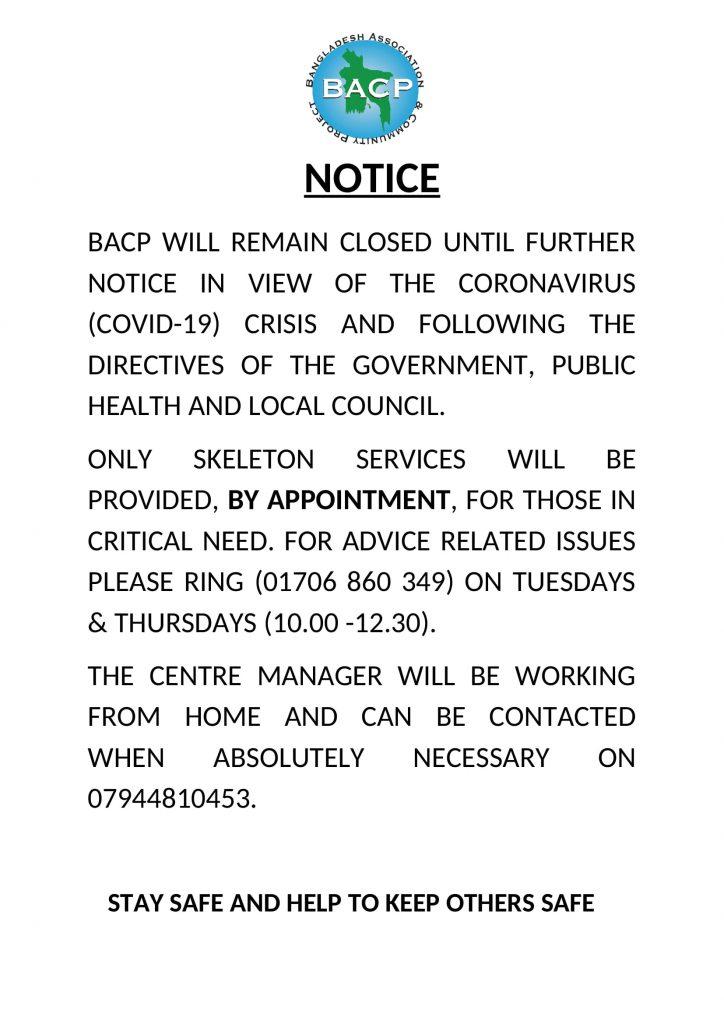 COVID-19 Closure 2020-1