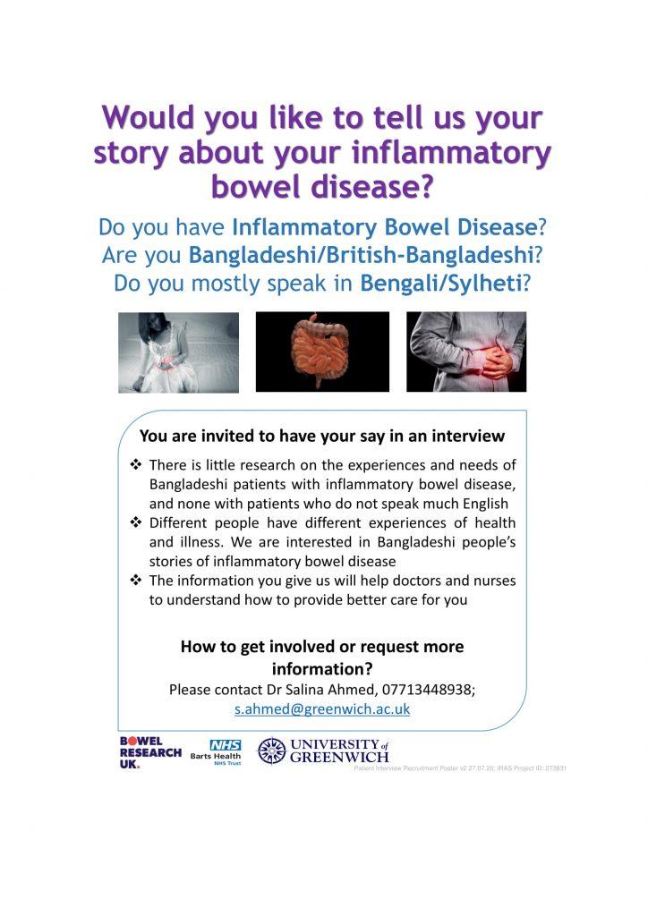 Poster Bowel Disease -English-1